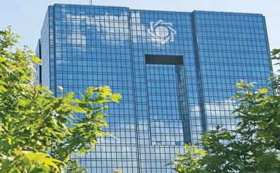 مصوبات بانکی ستاد ملی کرونا  /