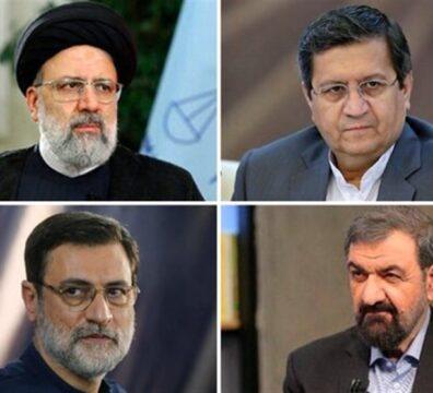 طبق نتایج اولیه آرای انتخابات ۱۴۰۰/  «رئیسی» رئیس جمهور ایران شد /